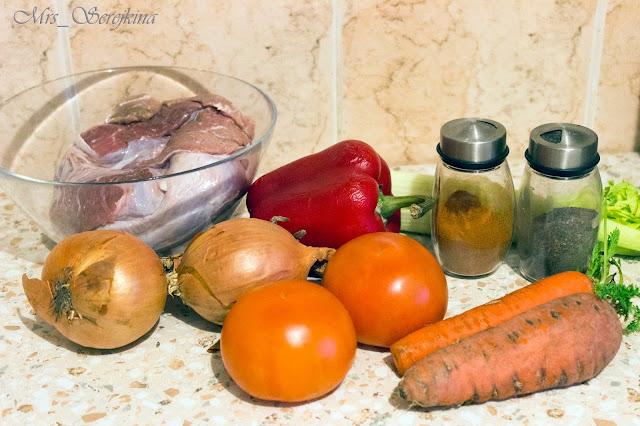 Hungarian goulasha: ingredients