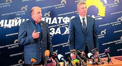"""""""Опозиційна платформа – За життя"""" висунула Бойка кандидатом у президенти"""