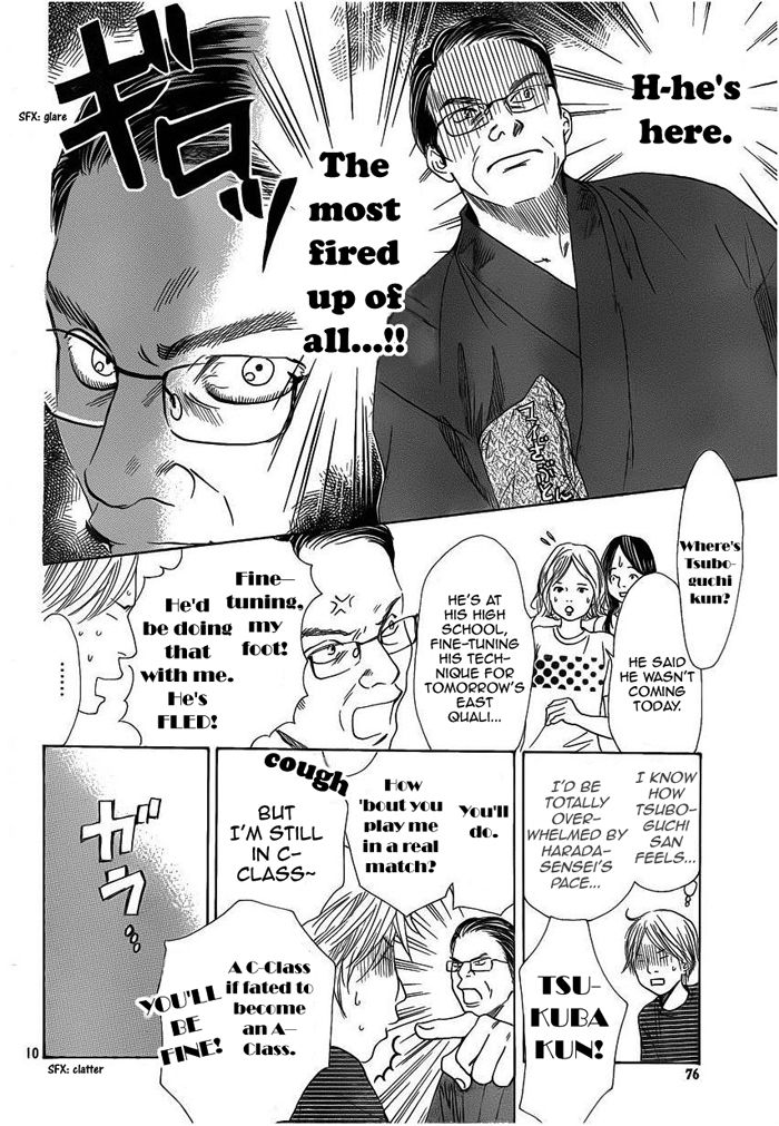 Chihayafuru - Chapter 69
