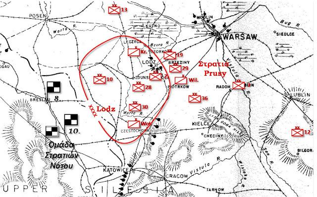 Η διάταξη των Στρατιών Łódż και Prusy