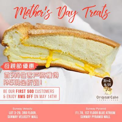 源味本鋪 Original Cake Free RM5 Discount Mother's Day Promo