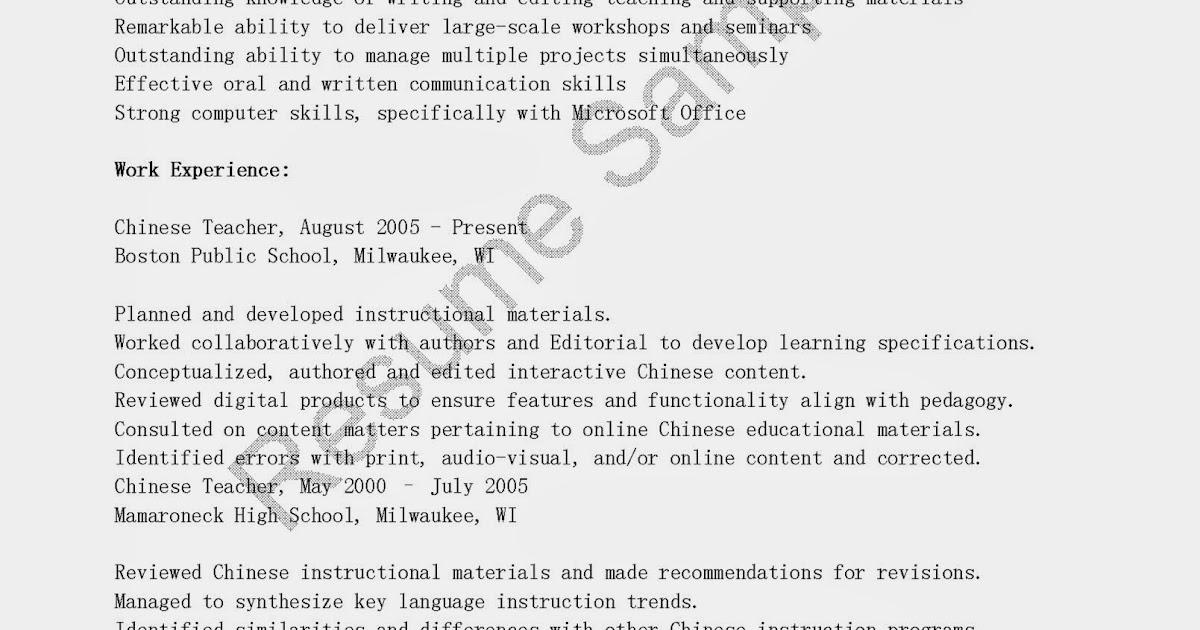 mandarin teacher resume sample december 2020