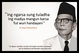 Biografi lengkap Ki Hajar Dewantara, Bapak Pendidikan Indonesia 10