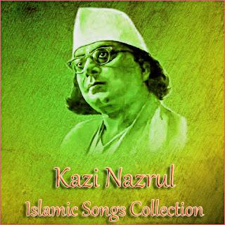 Kazi Nazrul