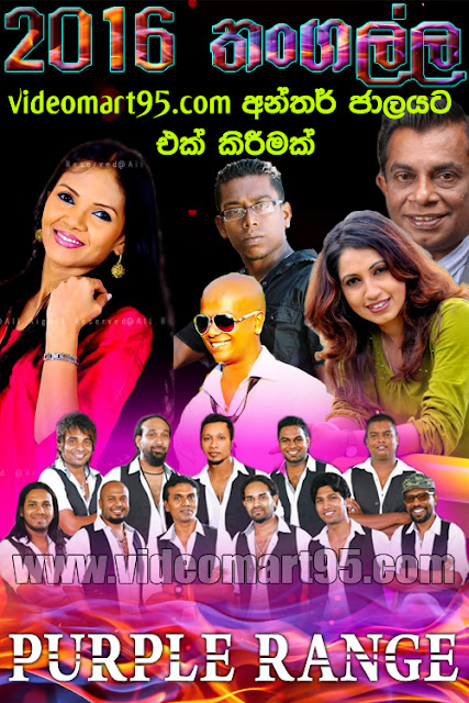 PURPLE RANGE LIVE IN THANGALLE 2016