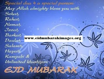 eid mubarak best wishes