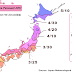 Sakura - Cherry Blossom - Forecast for Japan 2017