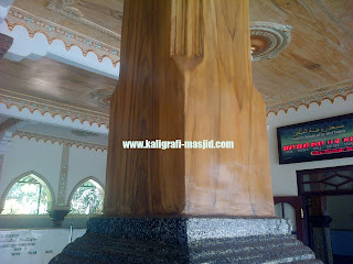 Jasa Kaligrafi Masjid, Harga Pembuatan Kaligrafi Dinding Masjid
