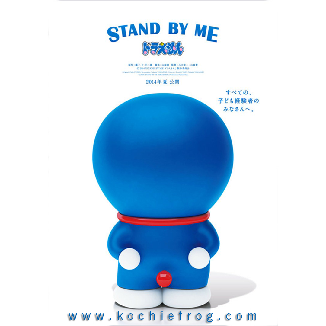 Stand By Me Doraemon Download DP BBM GIF Kochie Frog