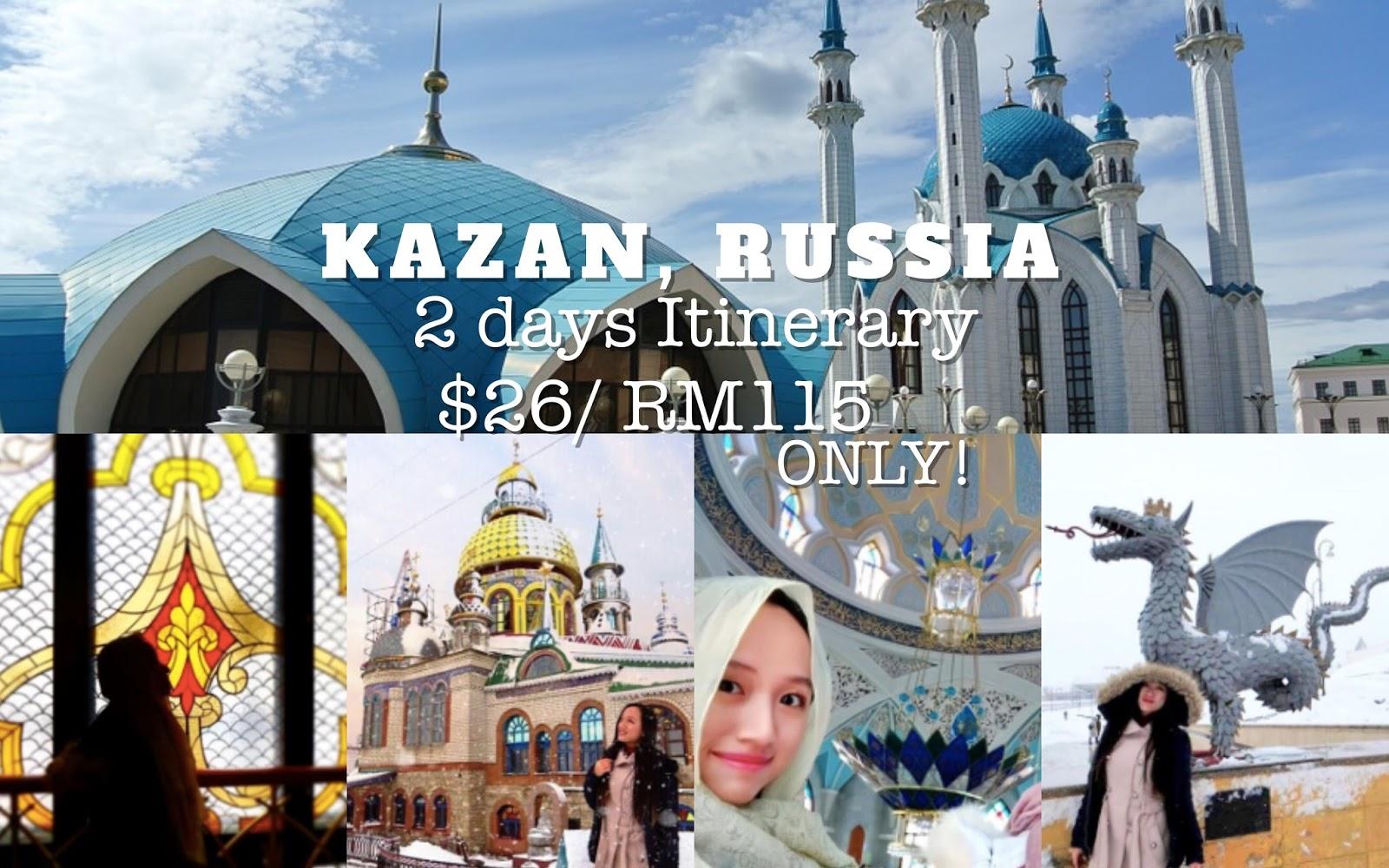 Kazan, Tatar Manor (restaurant): reviews, address, photo