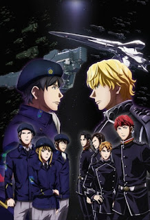 Download OST Opening Ending Anime Ginga Eiyuu Densetsu: Die Neue These - Kaikou Full Version