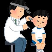 耳鼻科検診のイラスト(学校の健康診断・男の子)