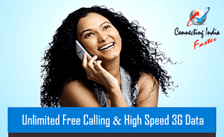 BSNL Mobile Unlimited Calling Plans with Free 3G Data