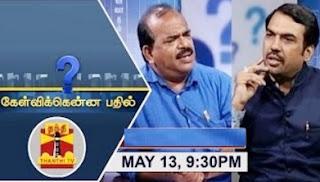 Kelvikkenna Bathil 13-05-2017 Exclusive Interview with Nanjil Sampath | Thanthi Tv