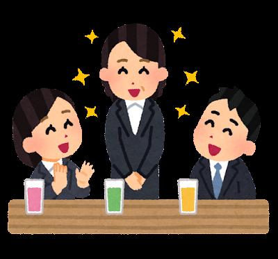 歓送迎会のイラスト(高齢の女性会社員)