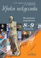 http://web.prosv.ru/item/15304