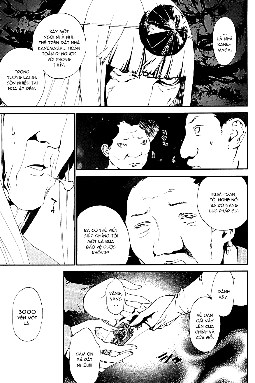 Shiki chapter 12 trang 10