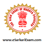 MPHC English Steno Mains Admit Card