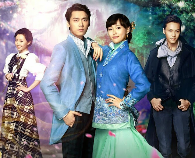 Legend of Fragrance, 2015 chinese drama, Li Yi Feng and Tiffany Tang