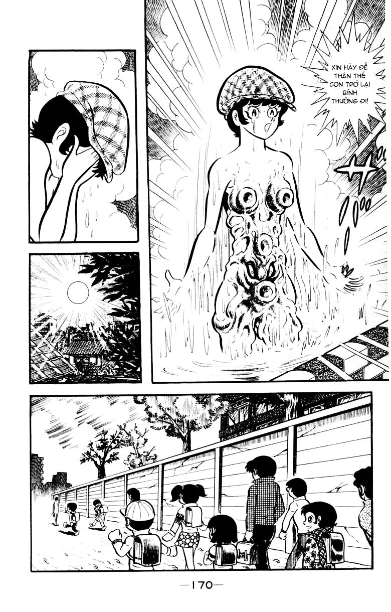 DevilMan chapter 15 trang 6