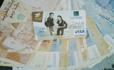 تاريخ صرف الشطر الثالث من المنحة الجامعية للطلبة الجدد والقدامى بالمغرب Bourse_851414896