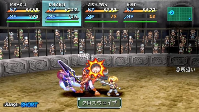 Download Star Ocean : Second Evolution PSP zona-games.com