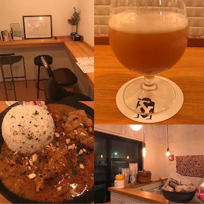 高円寺・アンドビール