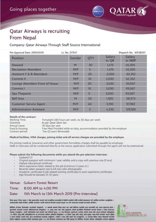 Job announcement from Qatar Airways