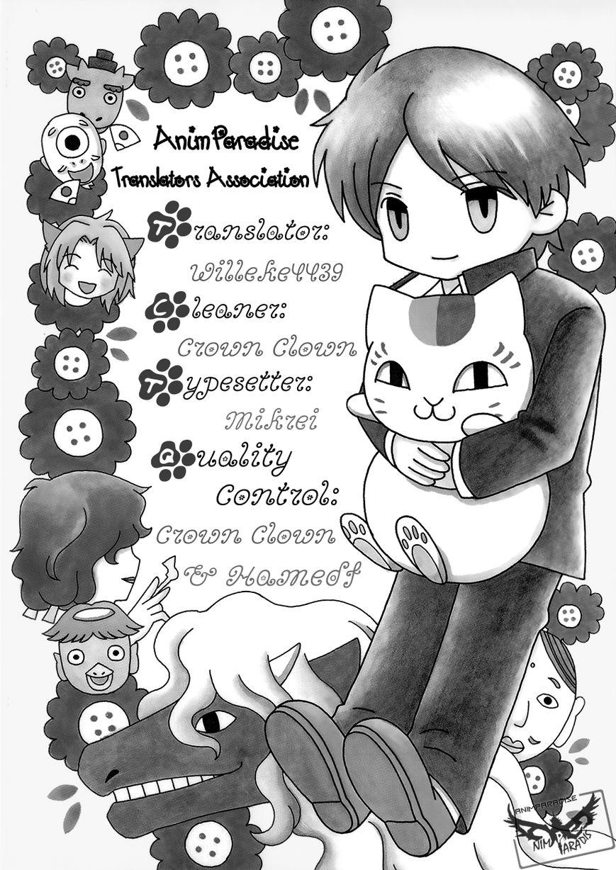 Nyanko Sensei ga Iku! - Chapter 9