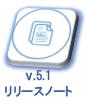 https://www.jtc-i.co.jp/support/releasenote/releasenote_ekran.html