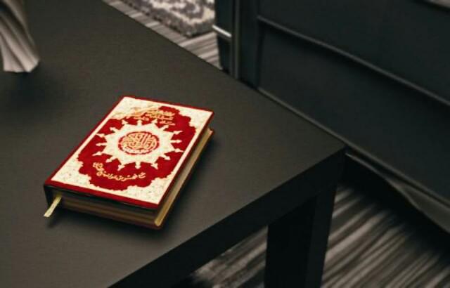 Ebook Tafsir Al Quran Lengkap 30 Juz