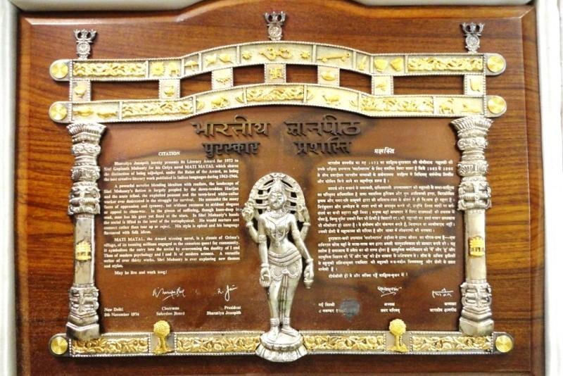 Gyanpeeth Award 2017 Winner Krishna Sobti