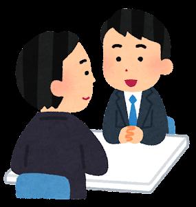 会社での相談のイラスト(笑顔・男性x男性)