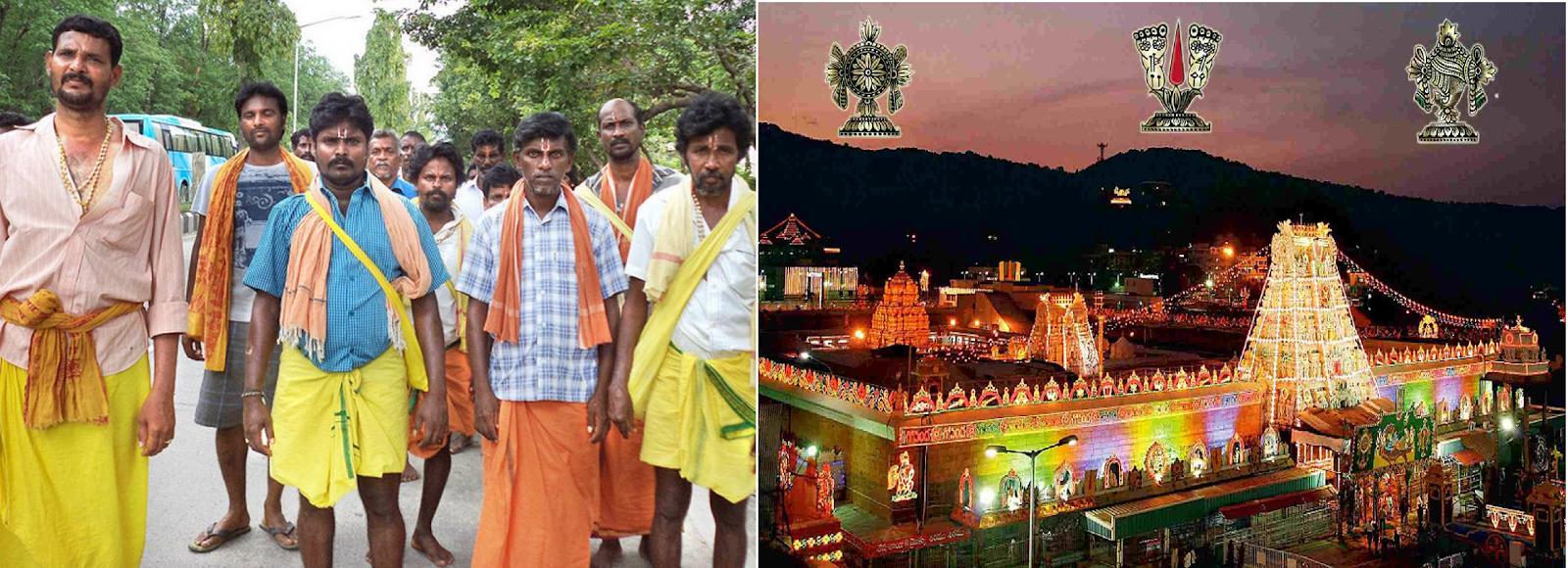 తిరుమల శ్రీవారి ఆలయం చేరుకోవటానికి ఎన్ని నడకదారులు ఎన్ని? - Tirumala Nadaka దారులు - Foot ways to ReachTirumala