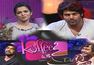 Koffee With DD 14-02-2016 Vijay TV Valentine day Special Show