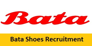 Bata Recruitment 2017-2018
