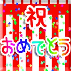 Wishing you a great year!!