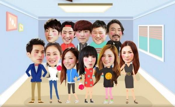 ENGSUB] Roommate Korean Variety Show | Korean Drama Library