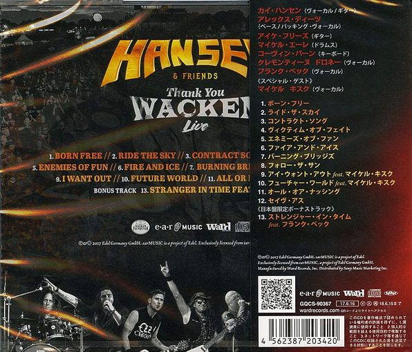 HANSEN & FRIENDS - Thank You Wacken! [Japanese Edition +1] (2017) back