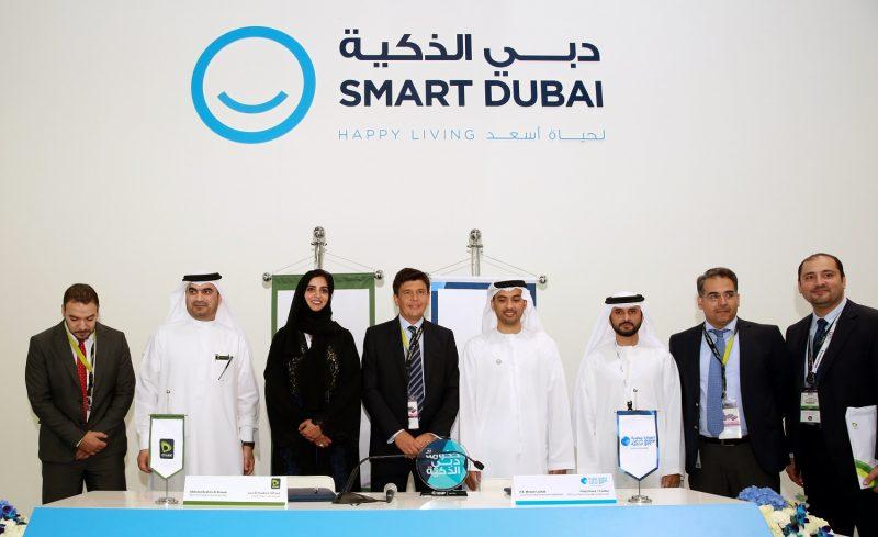 وظائف خالية في مؤسسة حكومه دبي الذكية فى الإمارات 2018