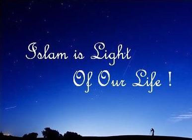 Kata Bijak Islami Untuk Menuntuk Diri Menuju Jalan Allah