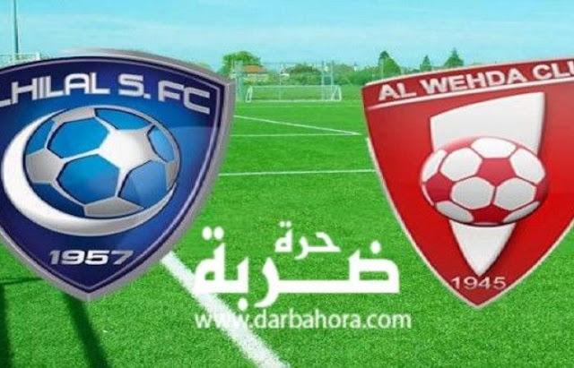 نتيجة مباراة الهلال والوحدة 3-1 اليوم 29-4-2017 في بطولة دوري جميل السعودي للمحترفين