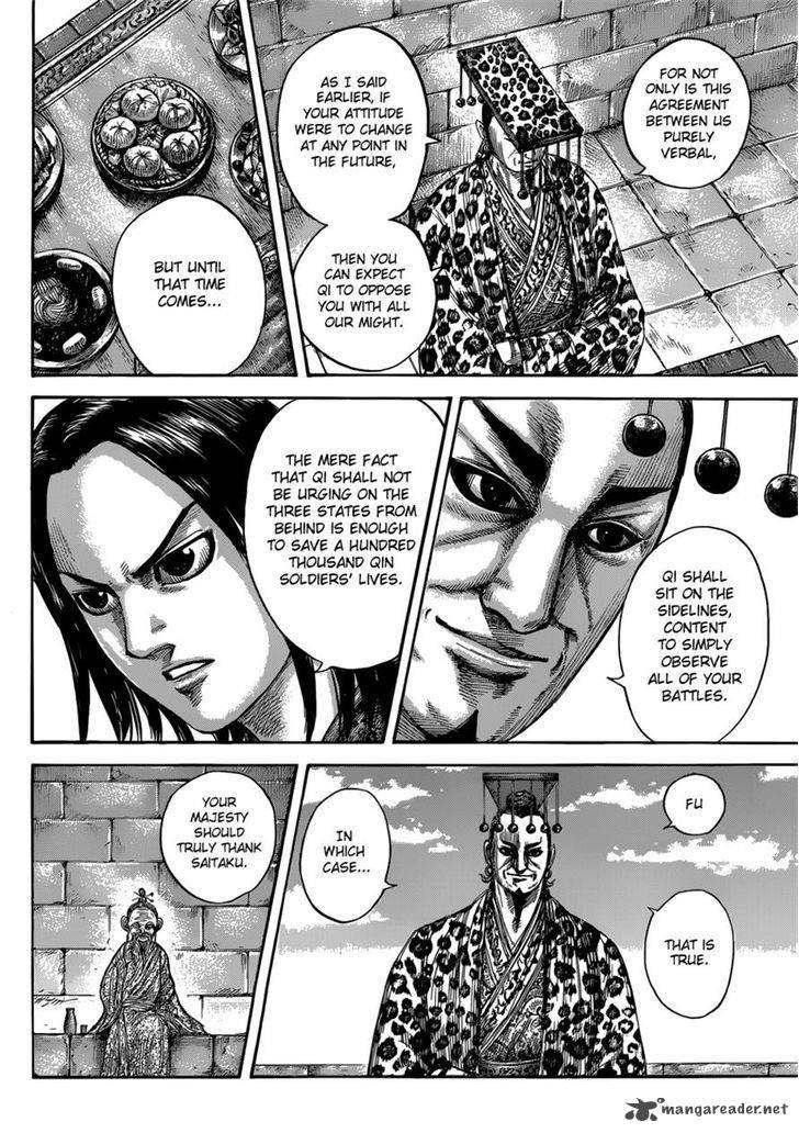 Kingdom - Chapter 494