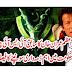 Imran Khan Ka Aham Ikdaam | Raaztv