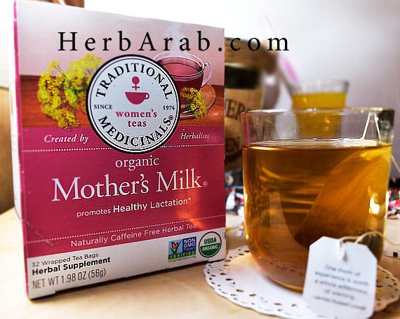 شاي بالاعشاب مكمل غذائي حليب الام اي هيرب