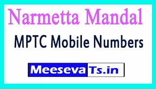 Narmetta Mandal MPTC Mobile Numbers List Wrangal District in Telangana State