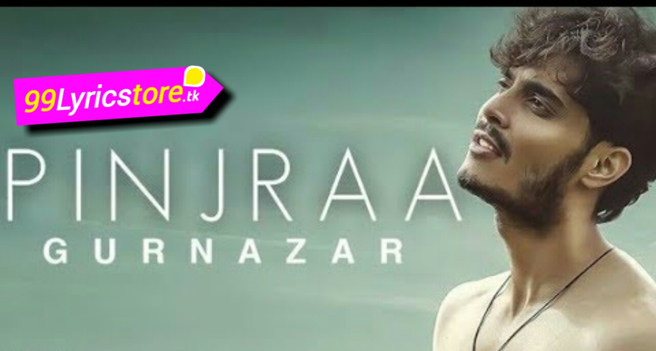 Latest Punjabi Song Lyrics 2018, Sad Romantic Punjabi Song Lyrics, Gurnazar Song Lyrics, Jaani Song Lyrics, Best Punjabi Song Lyrics
