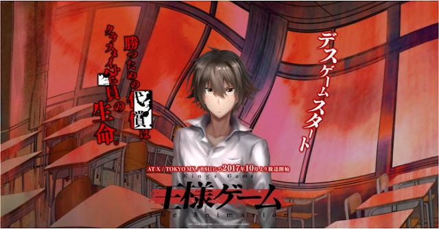 Ousama-game-the-animation-sub-indo