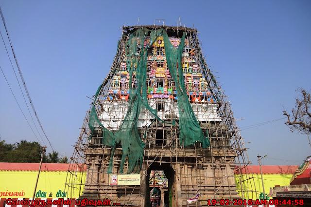 Thirupurambiyam Shiva Temple