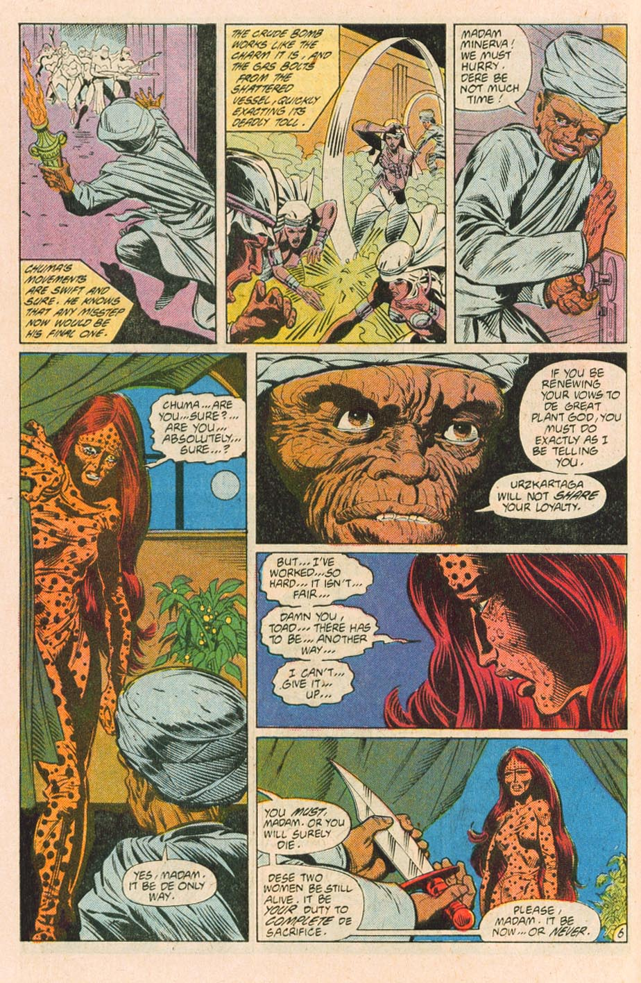 Read online Wonder Woman (1987) comic -  Issue #31 - 8